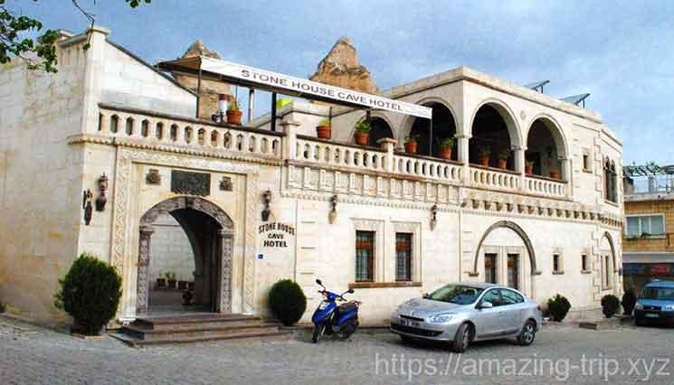 ストーンハウスケーブホテル(Stone House Cave Hotel)