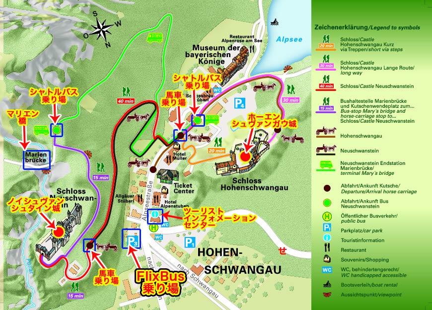ホーエンシュヴァンガウ周辺マップ
