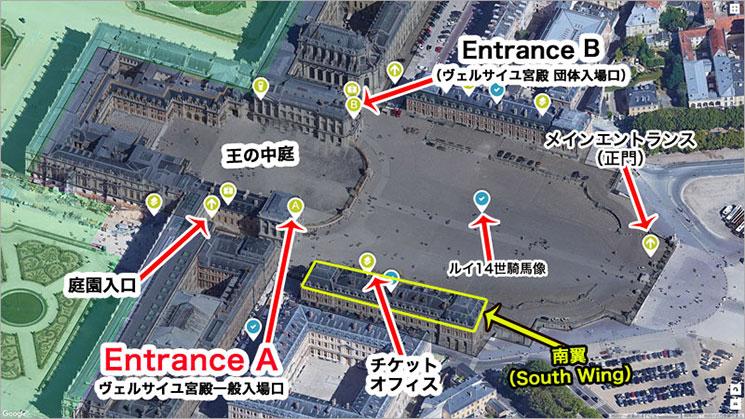 ヴェルサイユ宮殿 入口付近の詳細マップ