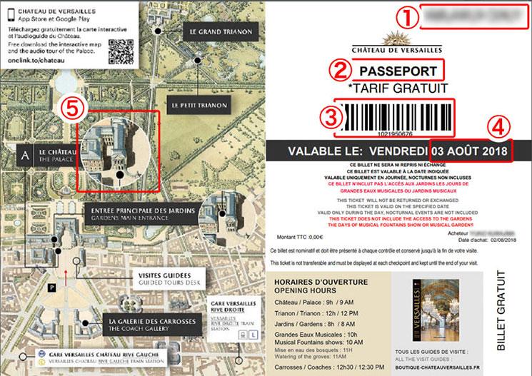 ヴェルサイユ宮殿の入場チケット(eチケット)
