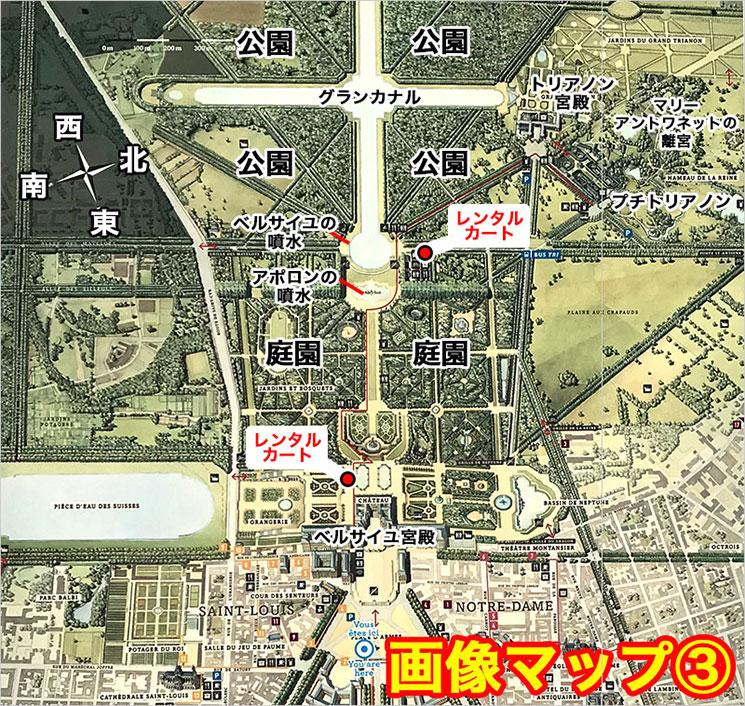 画像マップ③ レンタルカート乗り場・貸出し所