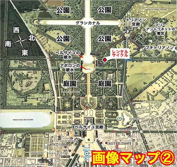 画像マップ② レンタサイクル受付