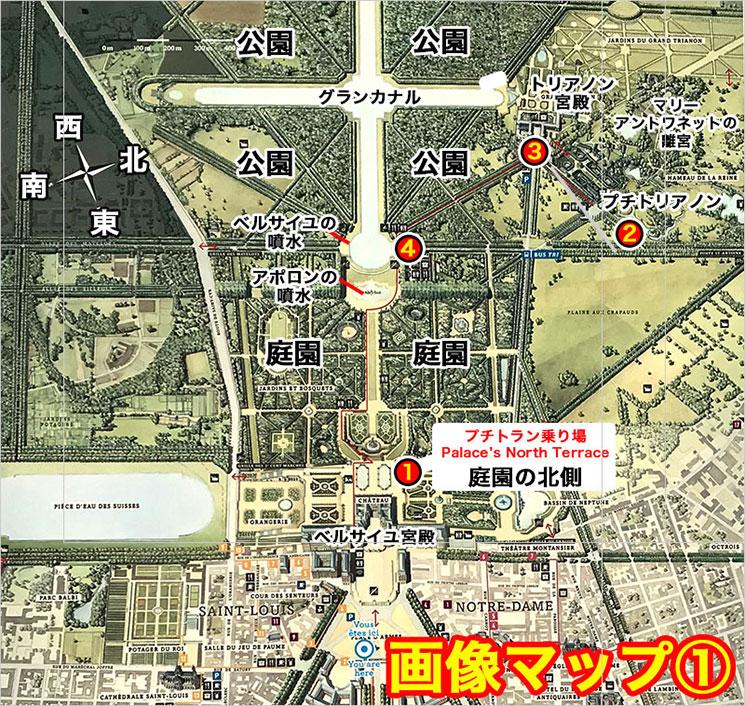 画像マップ① プティ・トラン停車駅