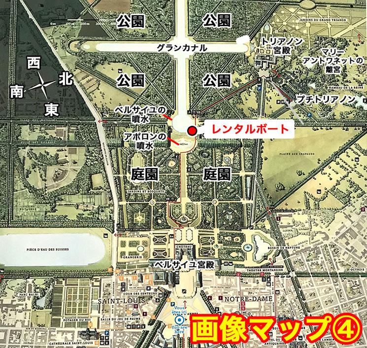 画像マップ④ レンタルボート乗り場・貸出し所