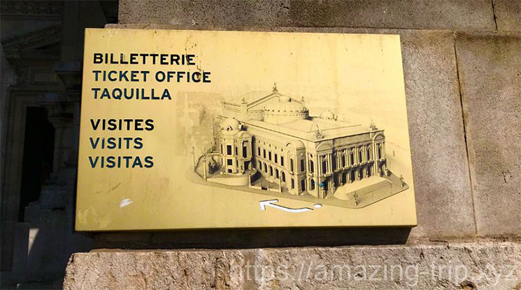 オペラ・ガルニエの入口案内