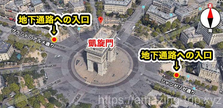 凱旋門の周辺地図