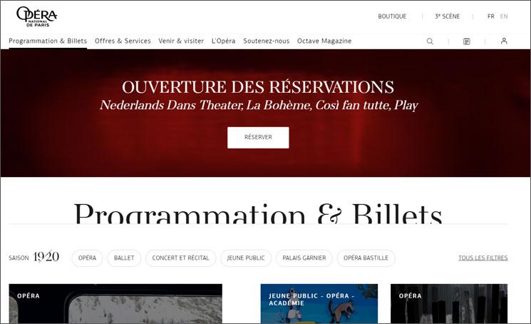 オペラ・ガルニエの公演チケット予約ページ