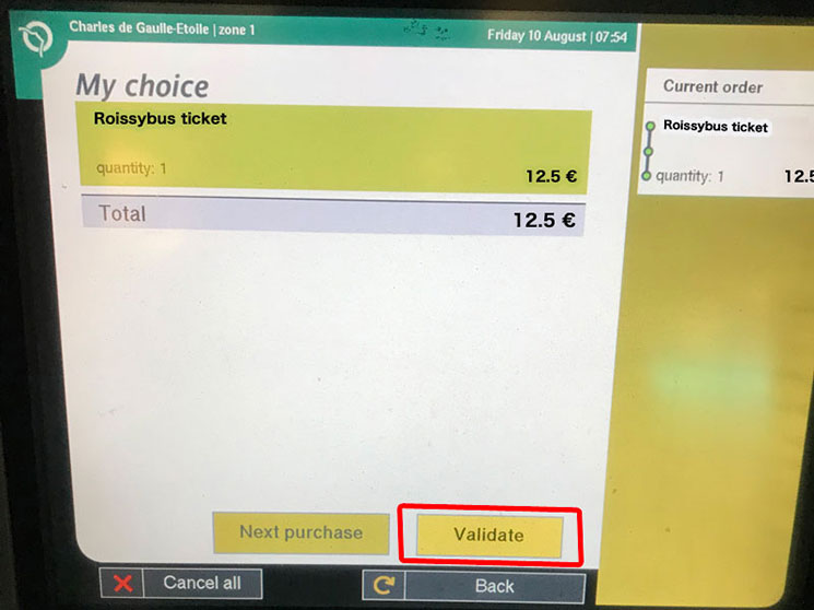 購入内容の確認画面