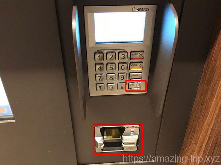 自動券売機のクレジットカード挿入部分