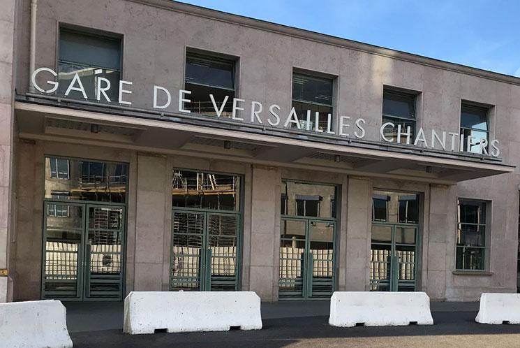 ヴェルサイユ・シャンティエ駅(Versailles-Chantiers Station)