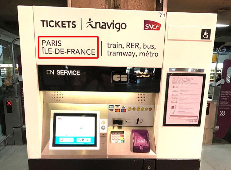 自動券売機でのチケット購入方法(近距離列車用)