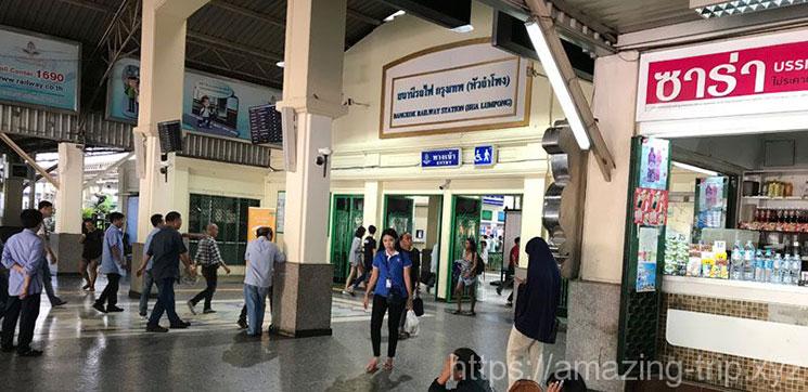 国鉄 フアランポーン駅