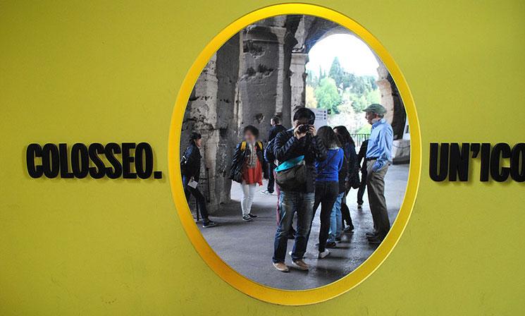 コロッセオの鏡