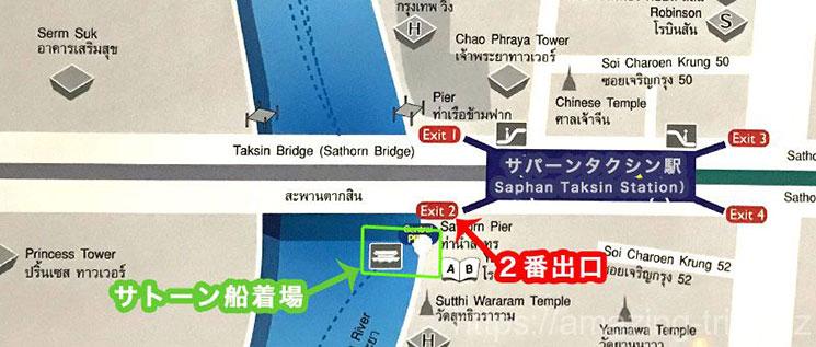 サパーンタクシン駅の周辺地図
