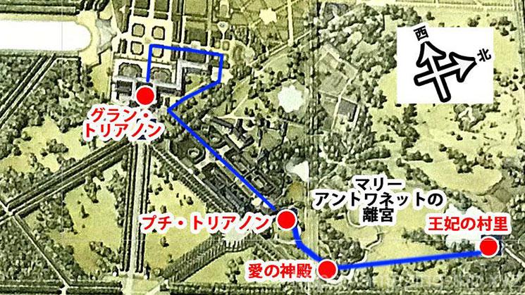 マリーアントワネットの離宮へのルートマップ
