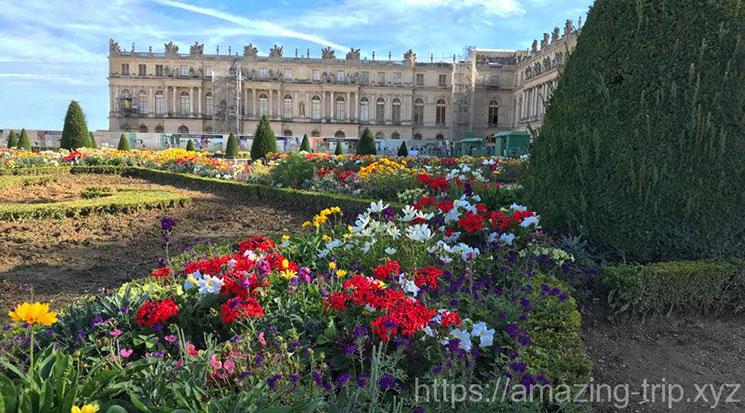ヴェルサイユ宮殿と庭園