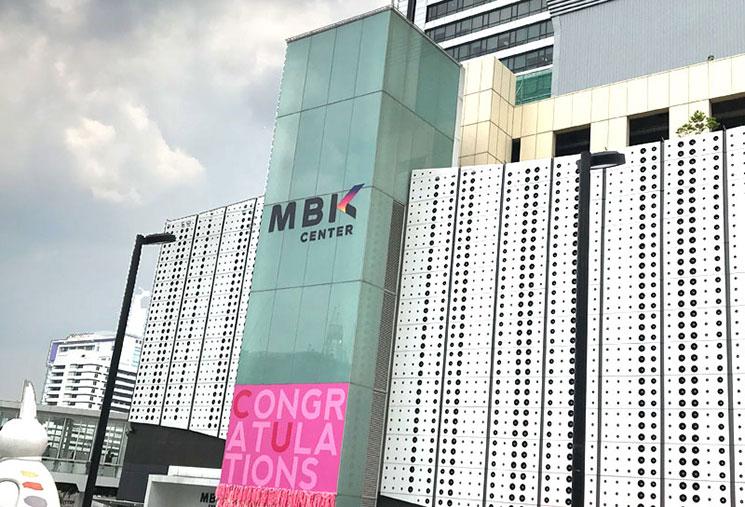 MBKセンター