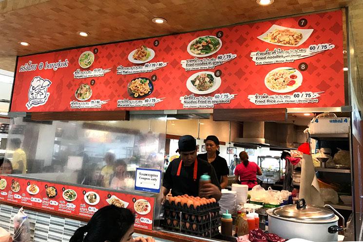 バンコクのローカルレストラン