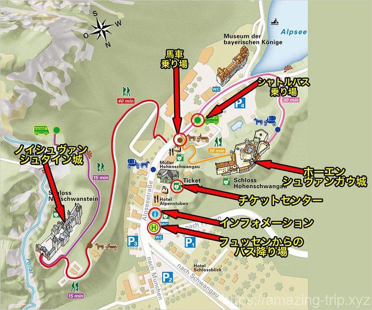 ノイシュヴァンシュタイン城周辺マップ