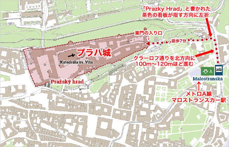 プラハ城への徒歩でのアクセスマップ2