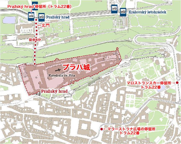 プラハ城へのトラムを利用したルートマップ