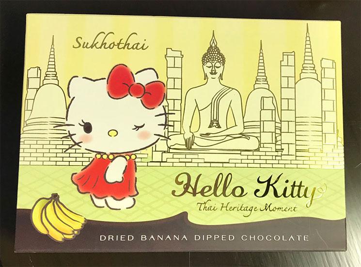 キティとタイのコラボチョコレート