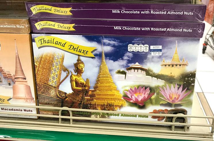 タイの箱入り菓子各種