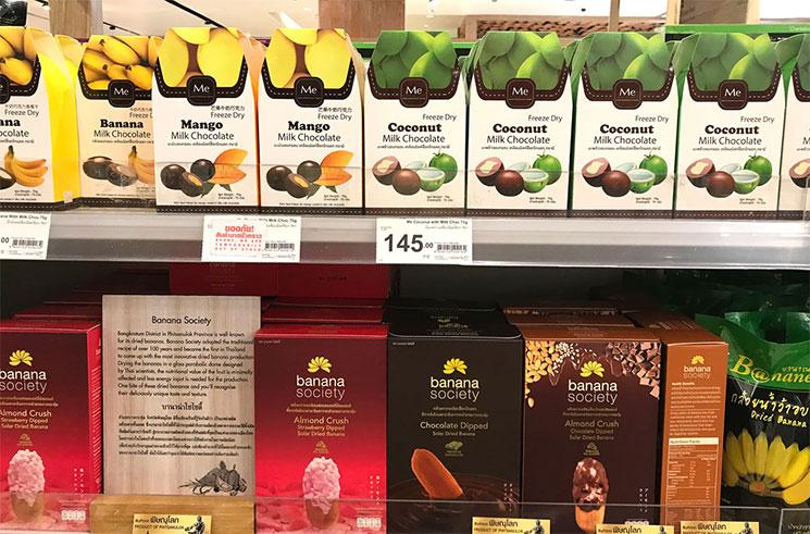 フルーツ味のチョコレート各種