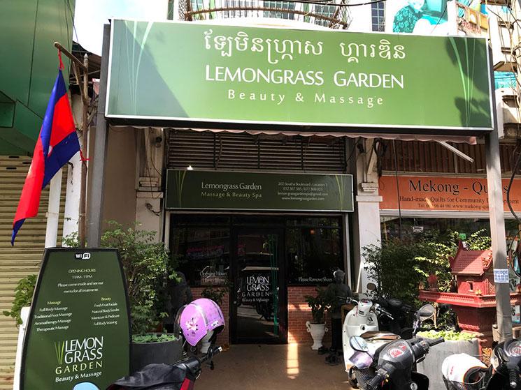 Lemongrass Garden Spa