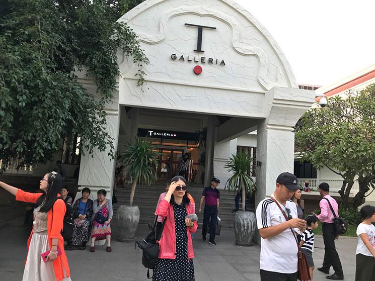 T Galleria(T-ギャラリア)