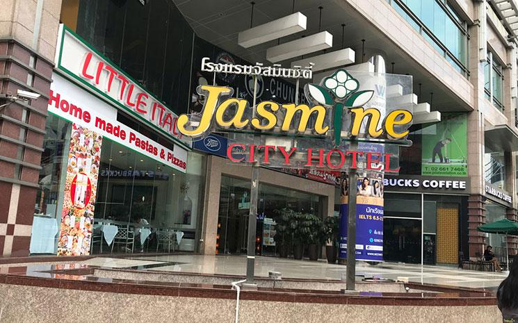 バンコク 市内のホテル