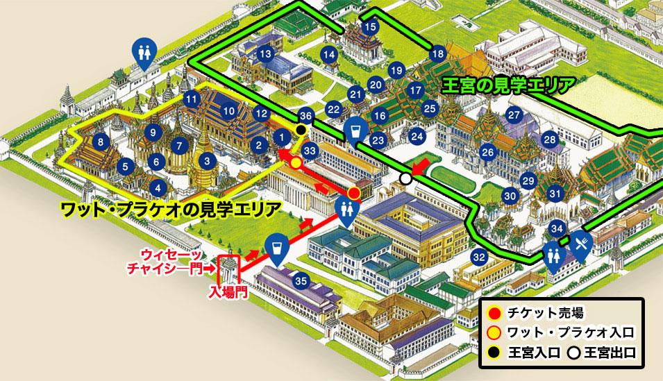 王宮敷地内の地図と順路