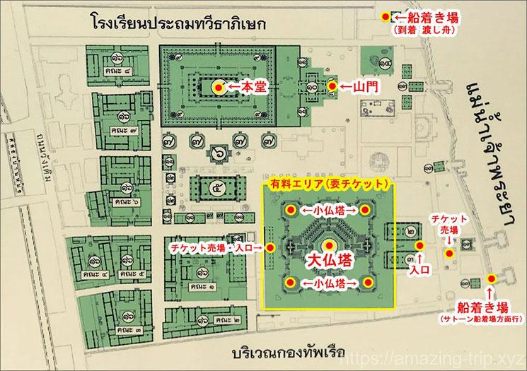 ワットアルン敷地内の地図