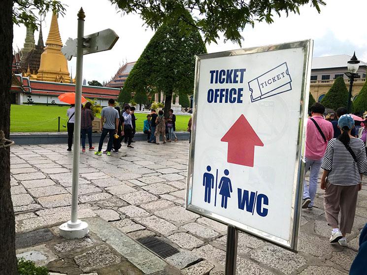 王宮敷地内 チケット売り場への案内標識