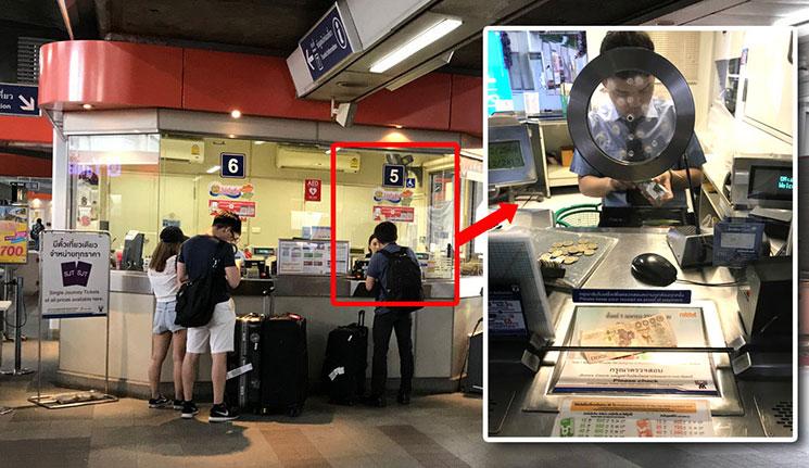 BTSのチケットオフィス