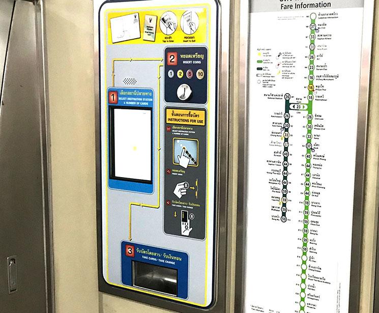 BTS タッチ画面式タイプの自動券売機