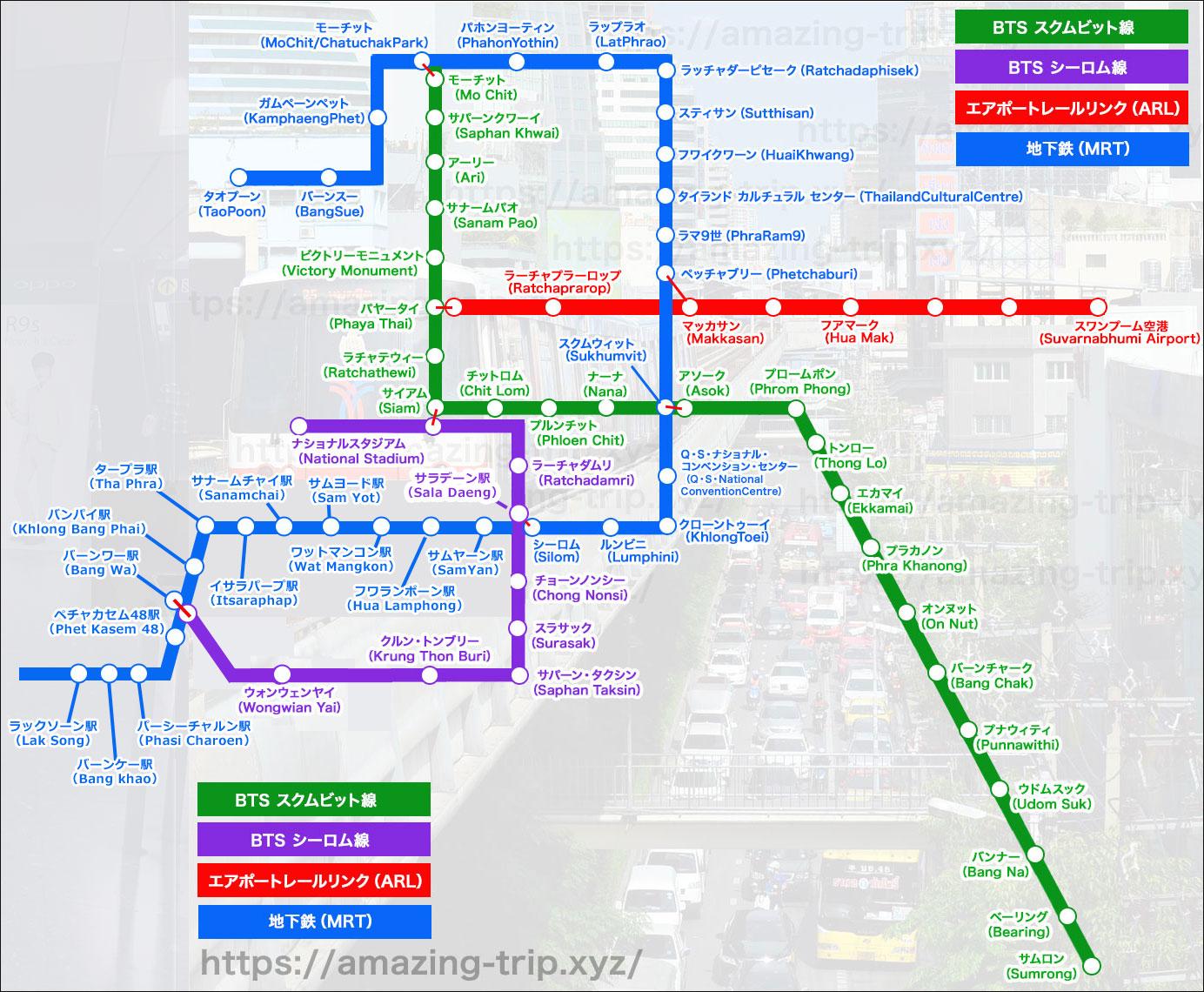 バンコク市内の全路線図