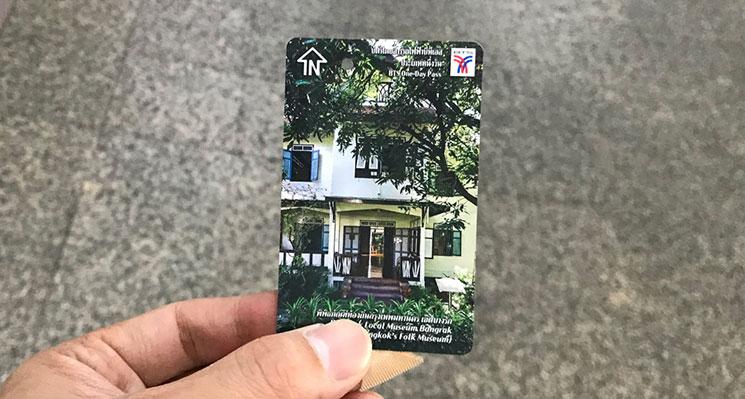 BTS 1日券(One-Day Pass)