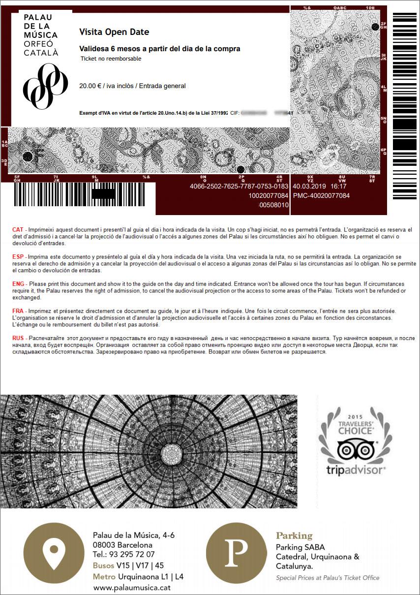 カタルーニャ音楽堂のチケット