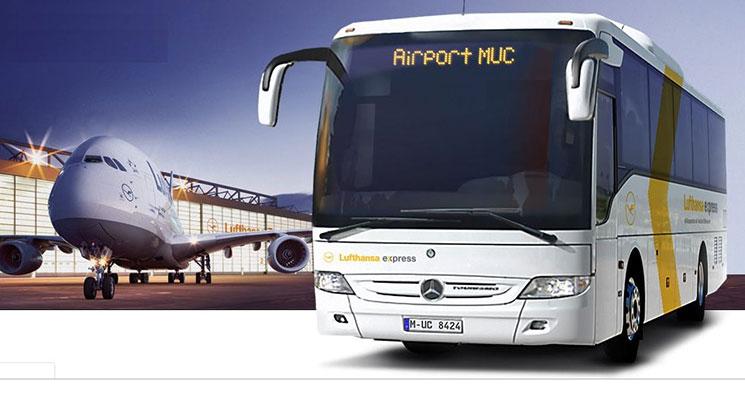 ルフトハンザエクスプレスバスのイメージ画像