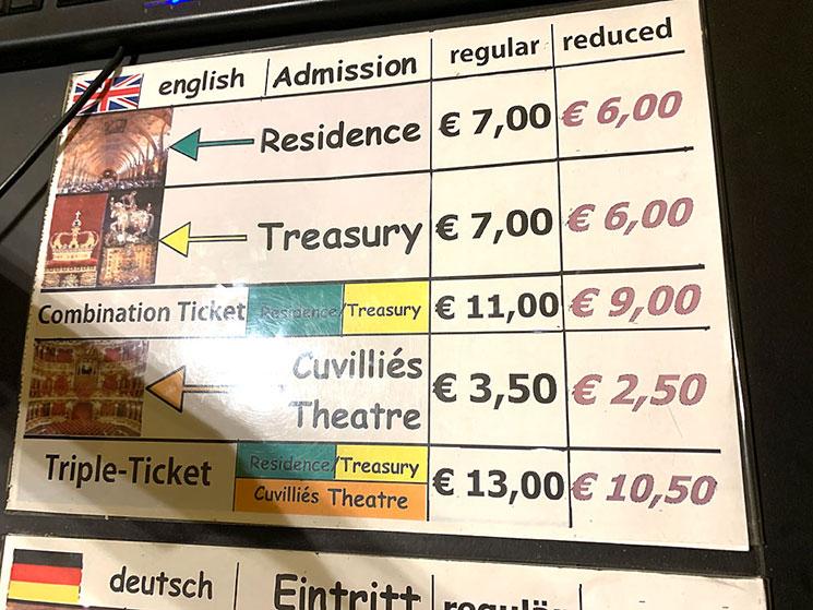レジデンツのチケット料金表