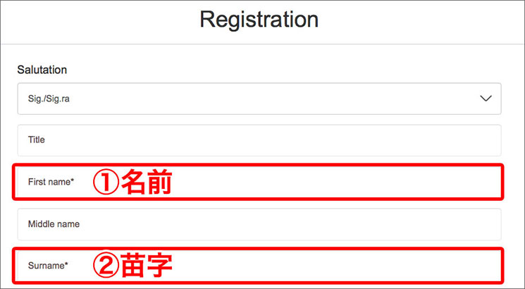 会員登録 名前と苗字の入力画面