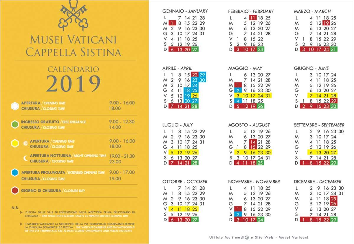 バチカン美術館 年間スケジュール表