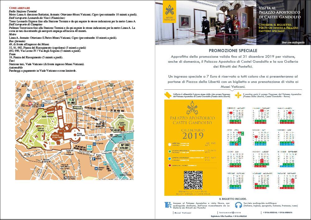 バチカン美術館 (バウチャーの観光情報)