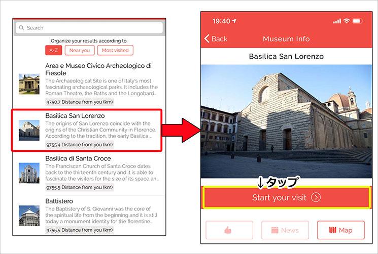 フィレンツェカード専用アプリ画面 有効化の流れ