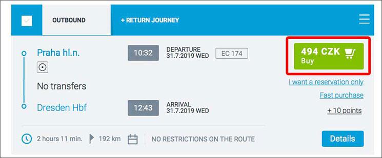 旅程選択画面