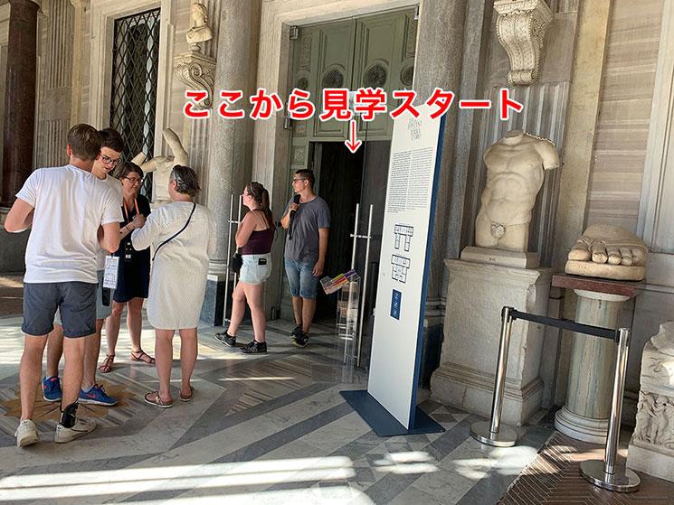 ボルゲーゼ美術館 見学エリア前の回廊