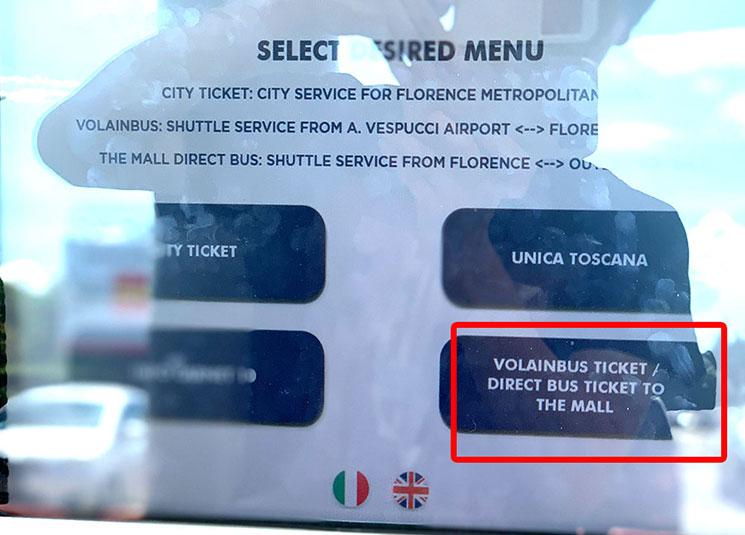 フィレンツェ・ペレトラ空港 バスの自動券売機の画面