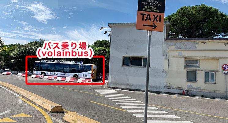 ペレトラ空港 シャトルバス乗り場