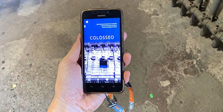 コロッセオのオーディオガイド
